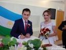 Наша свадьба! АЭ