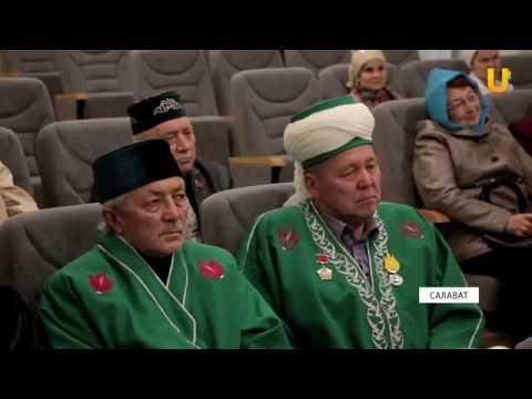 Новости UTV. В Соборной мечети состоялся очередной меджлис