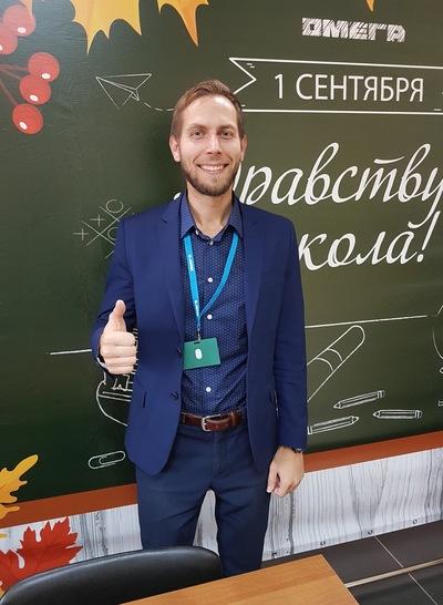 Иван Орешкин