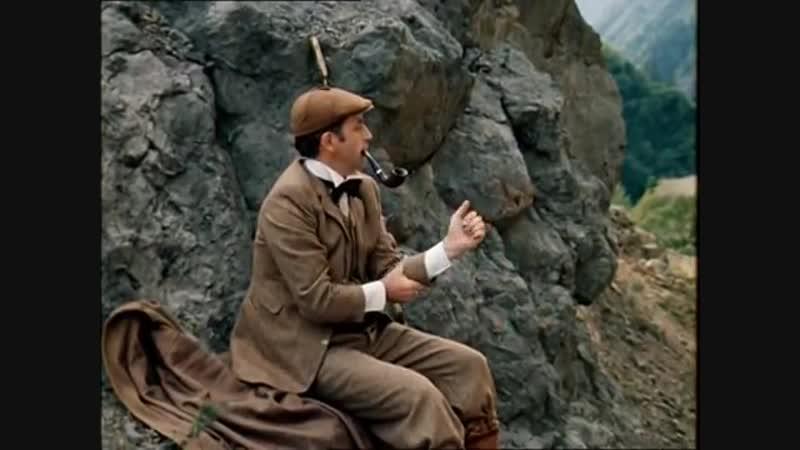 Приключения Шерлока Холмса и доктора Ватсона. Серия 4. Смертельная схватка
