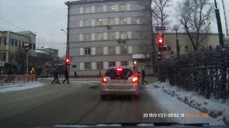 ДТП Иркутск 23.01.2019