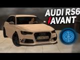 AVALON MTA Audi RS6 Avant