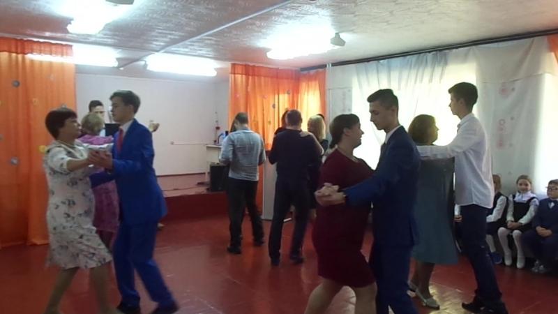 05 10 2018 День учителя Вальс Дорская СОШ