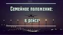 Дмитрий Поляченко фото #21