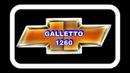 Galletto 1260. Заливаем Прошивку Калибровок от Адакт.