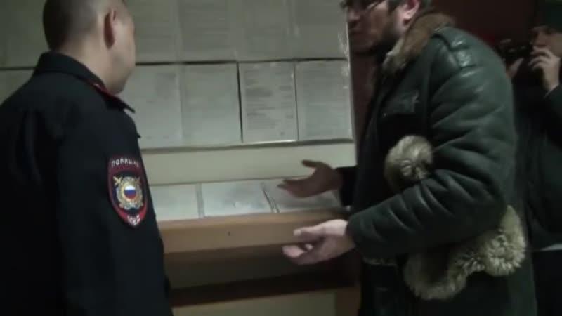 МУСОРСКОЙ БЕЗ ПРЕДЕЛ Казанская полиция избивает общественников и журналистов