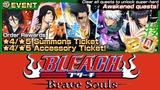 ПРОХОЖДЕНИЕ THE LOST AGENT SOUL REAPER ARMY (AWAKEND) Bleach Brave Souls #358