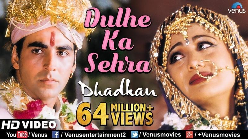 Dulhe Ka Sehra - HD VIDEO SONG   Akshay Kumar Shilpa Shetty  Dhadkan  90's Bollywood Marriage Song
