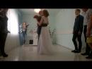 Наш первый свадебный танец 15.09.18