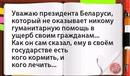 Елена Калмыкова фото #28