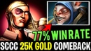 SCCC Invoker 25K Gold Epic Comeback against 77% Winrate Meepo Player