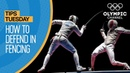 How To Parry/Defend in Fencing | Olympians' Tips