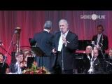 Концерт Пласидо Доминго в Казани. Besame... besame mucho