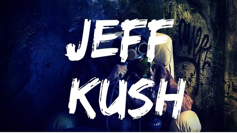 JEFF KUSH - GET ACTIVE (PROD. THESKYBEATS) [No Copyright ► Rap]
