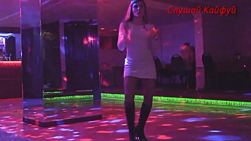 Клевая песенка - Девочка танцует, всех парней волнует, ах какие ножки, будто бы с обложки
