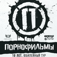 Γригорий Φилиппов | Ярославль