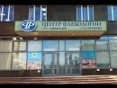 Центр Флебологии в Екатеринбурге