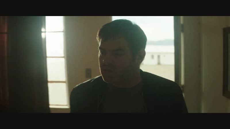 Путь на юг (2015) Триллер, Ужасы, Фантастика