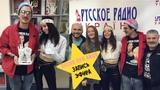 Время и Стекло - Песня про лицо ( эфир на Русское Радио Украина )