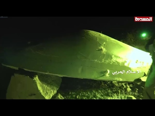 Another UAV was shot down by Houthi's airdefence near Sanaa