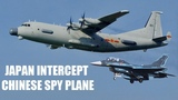 Japan Reportedly Sent Out Jets to Intercept Chinese Spy Plane Over E China Sea