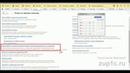 Проверка 6-НДФЛ в 1С 8.3 ЗУП 3.1 Часть 1. Проверка 1 раздела строк 020-050