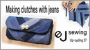 Up cycling 27/upcycle/미니 클러치 만들기/Making clutches with jeans/청바지로 만든 가방