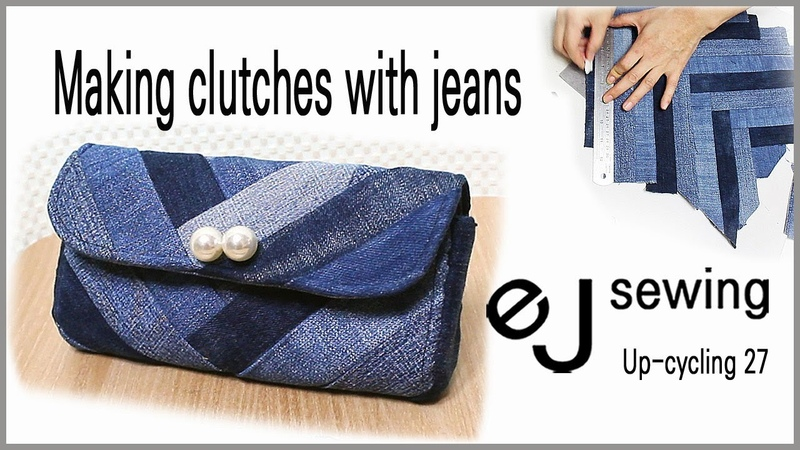 Up cycling 27 upcycle 미니 클러치 만들기 Making clutches with jeans 청바지로 만든 가방