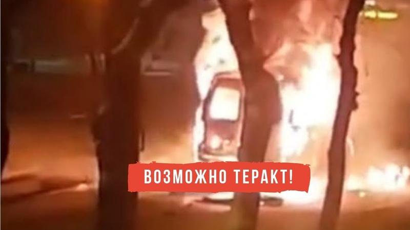 У Магнітогорську стався новий вибух із жертвами!