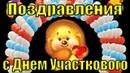 Поздравления с Днем Участкового День участковых уполномоченных полиции МВД поздравление