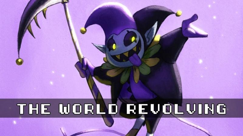 DELTARUNE - THE WORLD REVOLVING (Jevil's theme) Pacifist remix