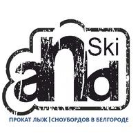 Антон Артемов | Белгород