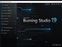 Ashampoo Burning Studio 19 Запись музыки на CD-RW диск