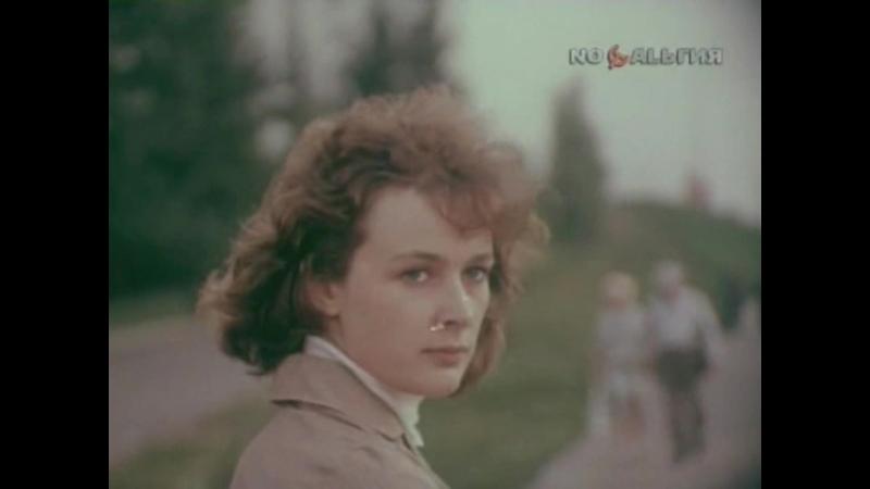 МЕЛОДИЯ НА ДВА ГОЛОСА (1980) - драма. Александр Боголюбов, Геннадий Полока