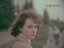 МЕЛОДИЯ НА ДВА ГОЛОСА 1980 драма Александр Боголюбов Геннадий Полока