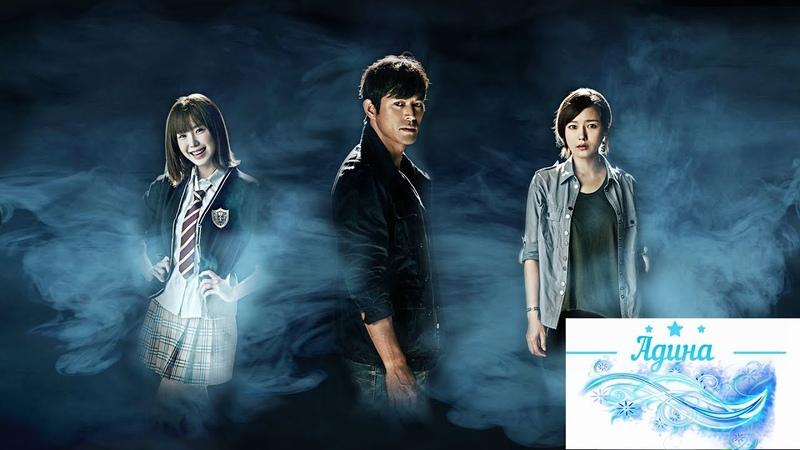 Клип на дораму Чо Ён детектив видящий призраков