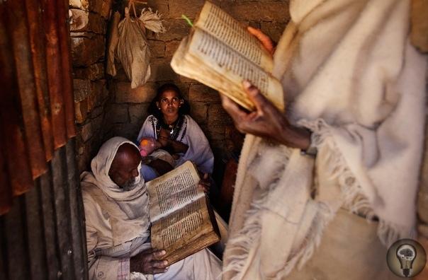 ЭФИОПСКАЯ ЦЕРКОВЬ. Ч.-1 Эфиопская церковь является одной из старейших в мире. Она ведет свое начало с IV века, когда православие стало официальной религией Аксумского царства морской и торговой