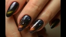 Космический дизайн ногтей гель-лаками| Магнитные гель-лаки
