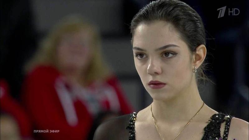 Евгения Медведева Произвольная программа Женщины Skate Canada Гран при по фигурному катанию
