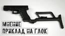 ОГОНЬ! РЕПЛИКА FAB-DEFENSE ЗА 935 РУБЛЕЙ! [МНЕНИЕ]
