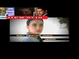 Прости меня турецкий сериал 2 сезон анонс 1 серии