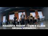 Magenta Riddim Choreography Grisha Vernikov Dance Class