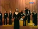 Анна Герман и ВИА Лейся, песня Белая...ха (1977) (360p)