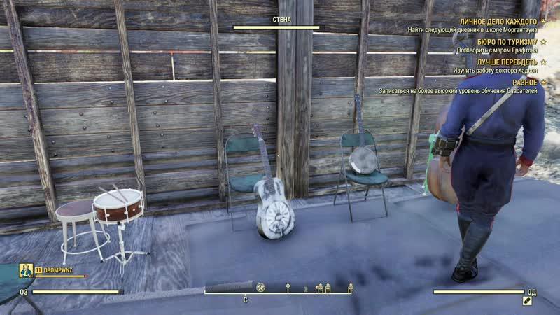 Fallout 76 Acoustic