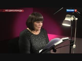 Валентина Талызина, Лариса Лужина и Светлана Немоляева читают
