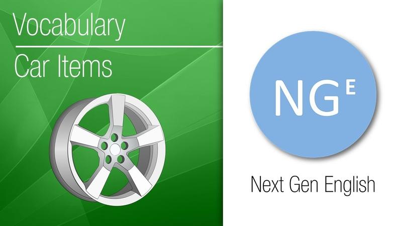NextGenEnglish   Car Vocabulary