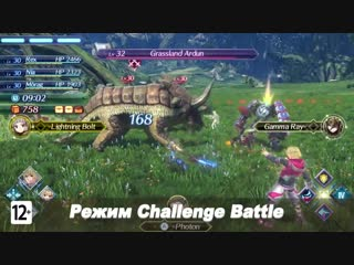 Xenoblade Chronicles 2 — Expansion Pass (Nintendo Switch)