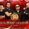 «Рок-острова», 15 ноября в «Максимилианс» Казань
