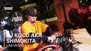 DJ Koco aka Shimokita Funk Breaks Mix | Boiler Room x Technics x Dommune | Las Vegas
