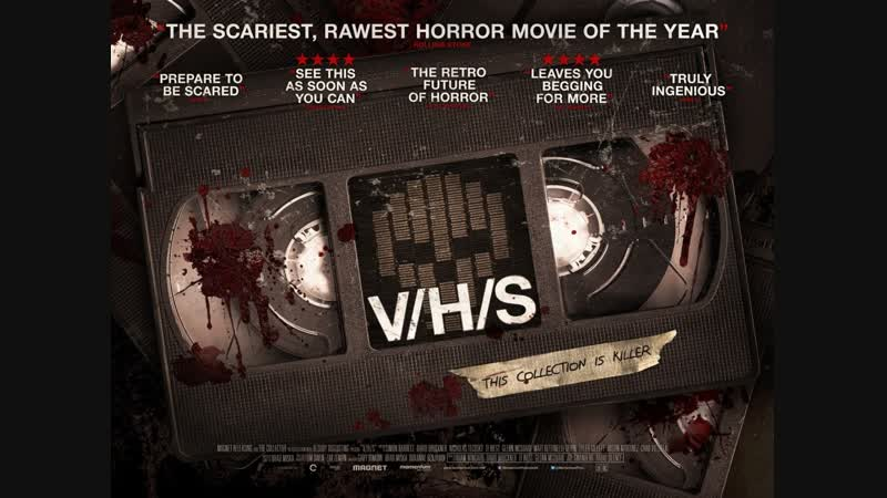 «ЗЛО» 2012 ужасы, триллер, мокьюментари
